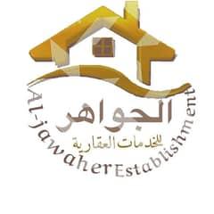 Aljawaher Real Estate