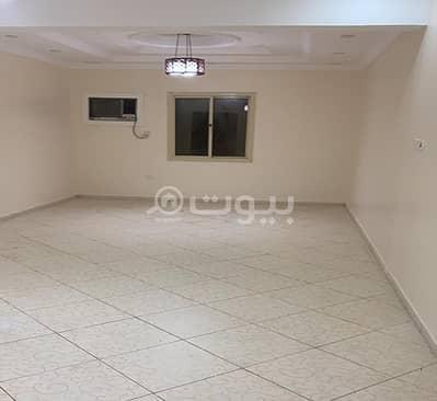 4 Bedroom Flat for Rent in Jeddah, Western Region - Apartment for rent in Al Manar, North of Jeddah