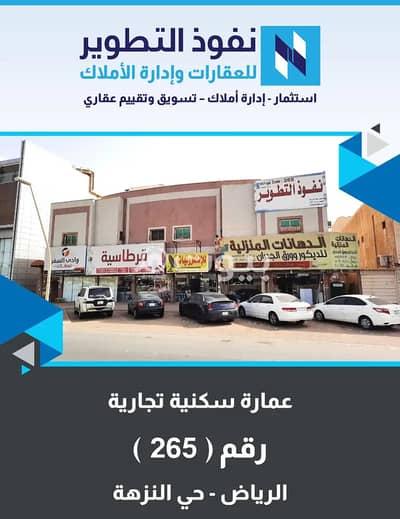 محل تجاري  للايجار في الرياض، منطقة الرياض - محل للايجار في النزهة، شمال الرياض