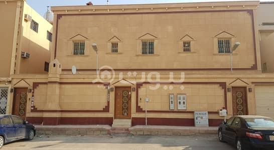 فیلا 9 غرف نوم للبيع في الرياض، منطقة الرياض - فيلا | 400م2 للبيع بحي المونسية، شرق الرياض