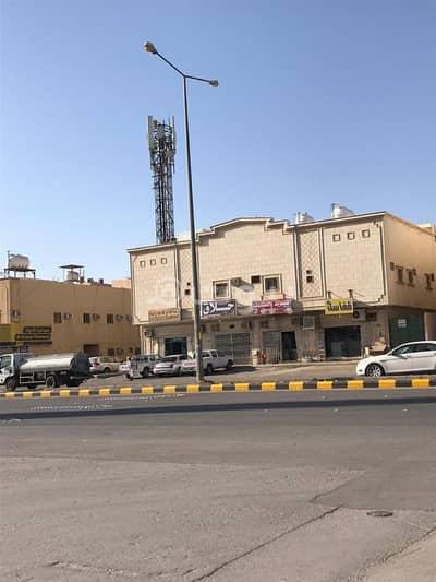 عمارة سكنية  للبيع في الرياض، منطقة الرياض - عمارة سكنية تجارية للبيع في حي اليرموك الغربي، شرق الرياض