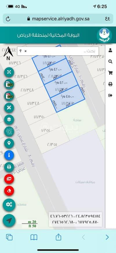 ارض سكنية  للبيع في الرياض، منطقة الرياض - 4 أراضي سكنية للبيع في المونسية، شرق الرياض