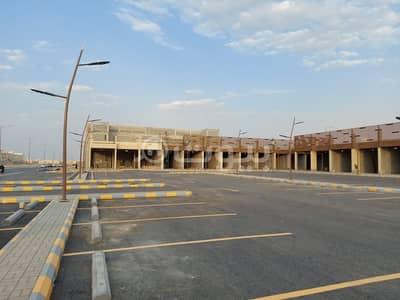 صالة عرض  للايجار في الرياض، منطقة الرياض - معارض تجارية للإيجار في سكوير المونسية، شرق الرياض