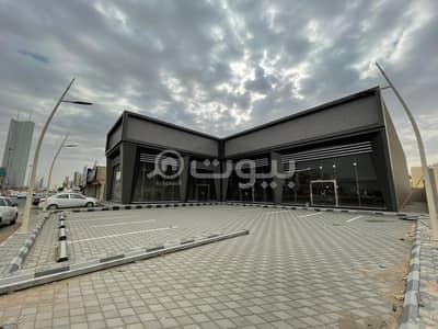 صالة عرض  للايجار في الرياض، منطقة الرياض - 3 معارض تجارية للإيجار في الملقا، شمال الرياض