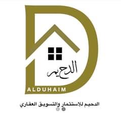 Al-Duhaim