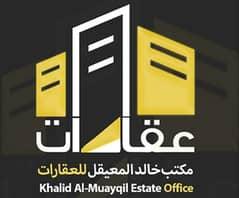 Khalid Abdullah Al-Muayqil Real Estate