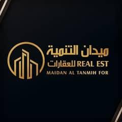 Medan Al Tanmiya Real Estate Office