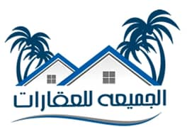Hasan Al Jumeia Office For Real Estate Services