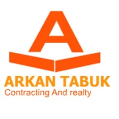 Arkaan Tabuk Contracting and Real Estate Corporation