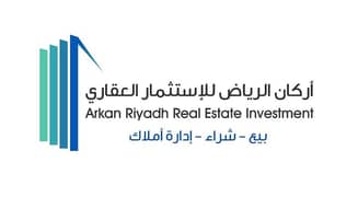 Arkaan Al Riyadh  Real Estate Investment