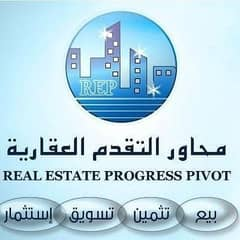Mahawr Al Taqaddum Real Estate