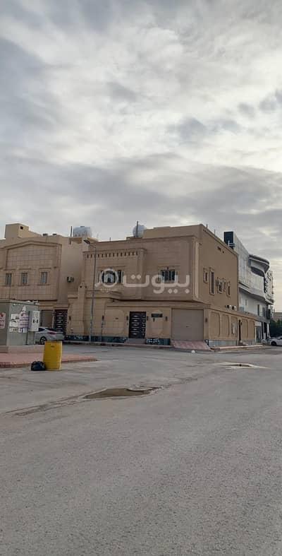 5 Bedroom Villa for Sale in Riyadh, Riyadh Region - Internal staircase villa and 2 apartments for sale in Al Yarmuk, east Riyadh