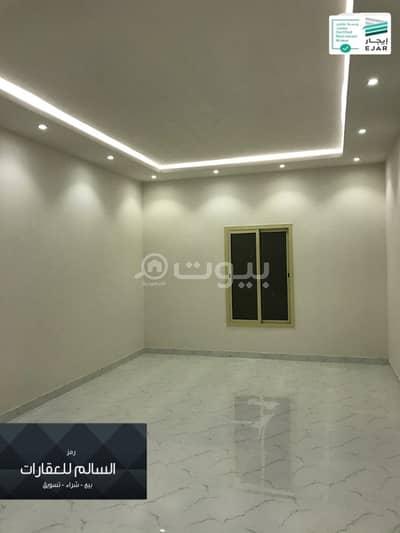 فلیٹ 3 غرف نوم للبيع في الرياض، منطقة الرياض - شقة للبيع بظهرة لبن، غرب الرياض