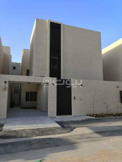 فیلا 4 غرف نوم للبيع في الرياض، منطقة الرياض - فيلا درح داخلي مودرن للبيع بحي النرجس، الرياض