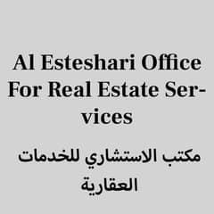 Al Esteshari Office For Real Estate Services