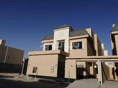 فیلا 4 غرف نوم للبيع في الرياض، منطقة الرياض - فيلا درج صالة مع شقة للبيع في النرجس، شمال الرياض