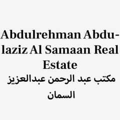 Abdulrehman