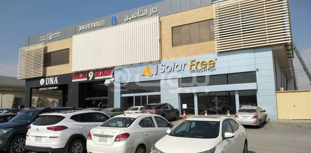مكتب  للايجار في الرياض، منطقة الرياض - مكاتب تجارية للإيجار بمبنى الثمامة بالنرجس، شمال الرياض