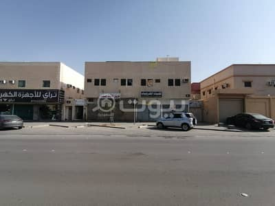 Commercial Building for Sale in Riyadh, Riyadh Region - A commercial building for sale in Al Uraija Al Gharbiyah, West of Riyadh