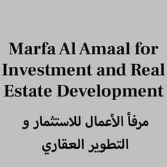 Marfa Al Amaal for Investment and Real Estate Development