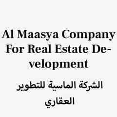 Al Maasya Company For Real Estate Development