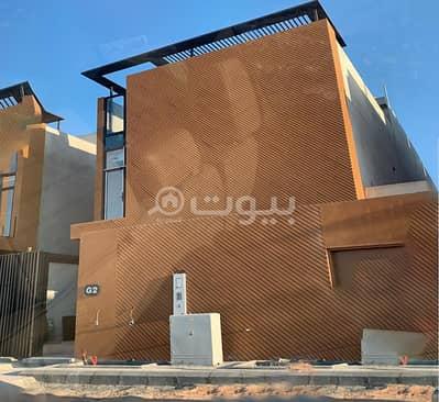 6 Bedroom Villa for Sale in Riyadh, Riyadh Region - Villa for sale in Al Qirawan district, North Riyadh