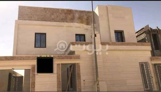 فیلا 4 غرف نوم للبيع في الرياض، منطقة الرياض - فيلا درج داخلي وشقتين للبيع في القادسية، شرق الرياض