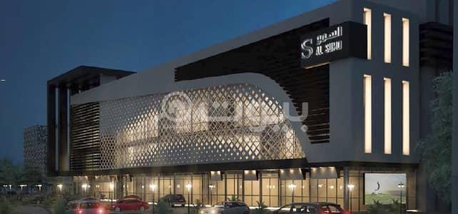عمارة تجارية  للايجار في الرياض، منطقة الرياض - عمارة تجارية للإيجار بالربوة بوسط الرياض