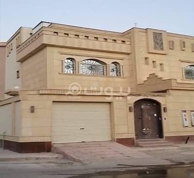 Villa for Sale in Riyadh, Riyadh Region - Internal Staircase Villa And Two Apartments For Sale In Al Khaleej, East Riyadh