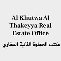 Al Khutwa Al Thakeyya Real Estate Office