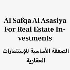 Al Safqa Al Asasiya For Real Estate Investments