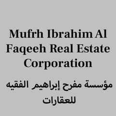 Mufrh Ibrahim Al Faqeeh Real Estate Corporation