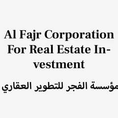 Al Fajr Corporation For Real Estate Investment