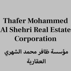 Thafer