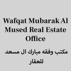 Wafqat Mubarak Al Mused Real Estate Office