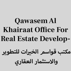 Qawasem Al Khairaat Office For Real Estate Development and Investment
