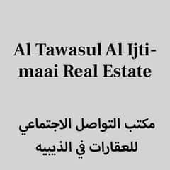 Al Tawasul Al Ijtimaai Real Estate