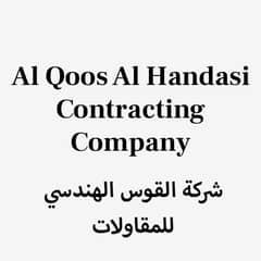 Al Qoos Al Handasi Company