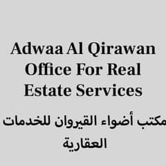 Adwaa
