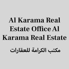 Al Karama Real Estate Office Al Karama Real Estate Office