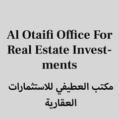 مكتب العطيفي للاستثمارات العقارية