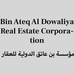 Bin Ateq Al Dowaliya Real Estate Corporation