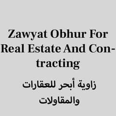 Zawyat Obhur For Real Estate And Contracting