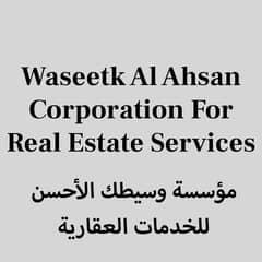 Waseetk