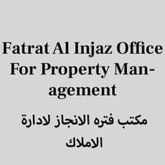Fatrat Al Injaz Office For Property Management
