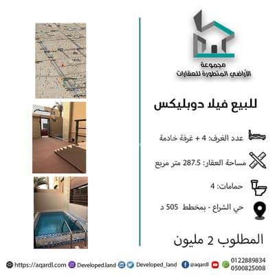 فیلا 4 غرف نوم للبيع في جدة، المنطقة الغربية - فيلا دوبلكس مودرن للبيع بحي الشراع، شمال جدة