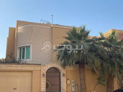 فیلا 6 غرف نوم للبيع في الرياض، منطقة الرياض - فيلا مودرن للبيع الواحة، شمال الرياض