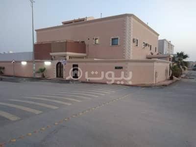 7 Bedroom Villa for Sale in Riyadh, Riyadh Region - Villa With Two Apartments For Sale In Tuwaiq, West Riyadh
