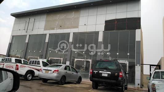 Showroom for Rent in Riyadh, Riyadh Region - Al Najah Showrooms for rent in Al Munsiyah, north Riyadh