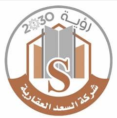 Nasser Saad Al Qahtani Real Estate